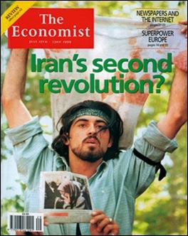 ahmad_batebi_economist_cover