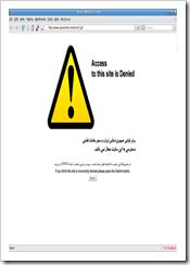 iran-parsonline full screen