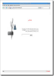 iran-shatel full screen