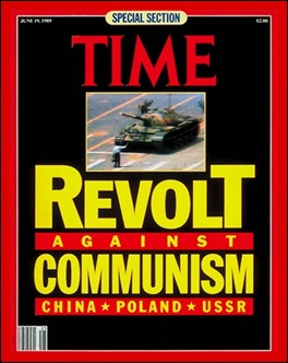 Tiananmen_Tank_Man_Time_Cover