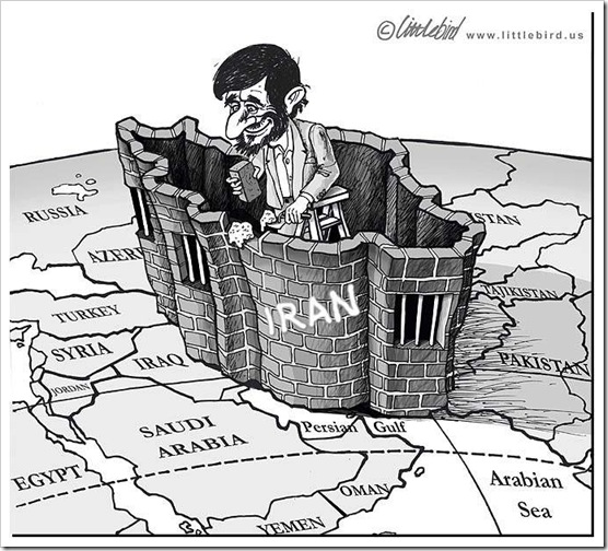 khamenei and ahmadinezhad fucking iranian people